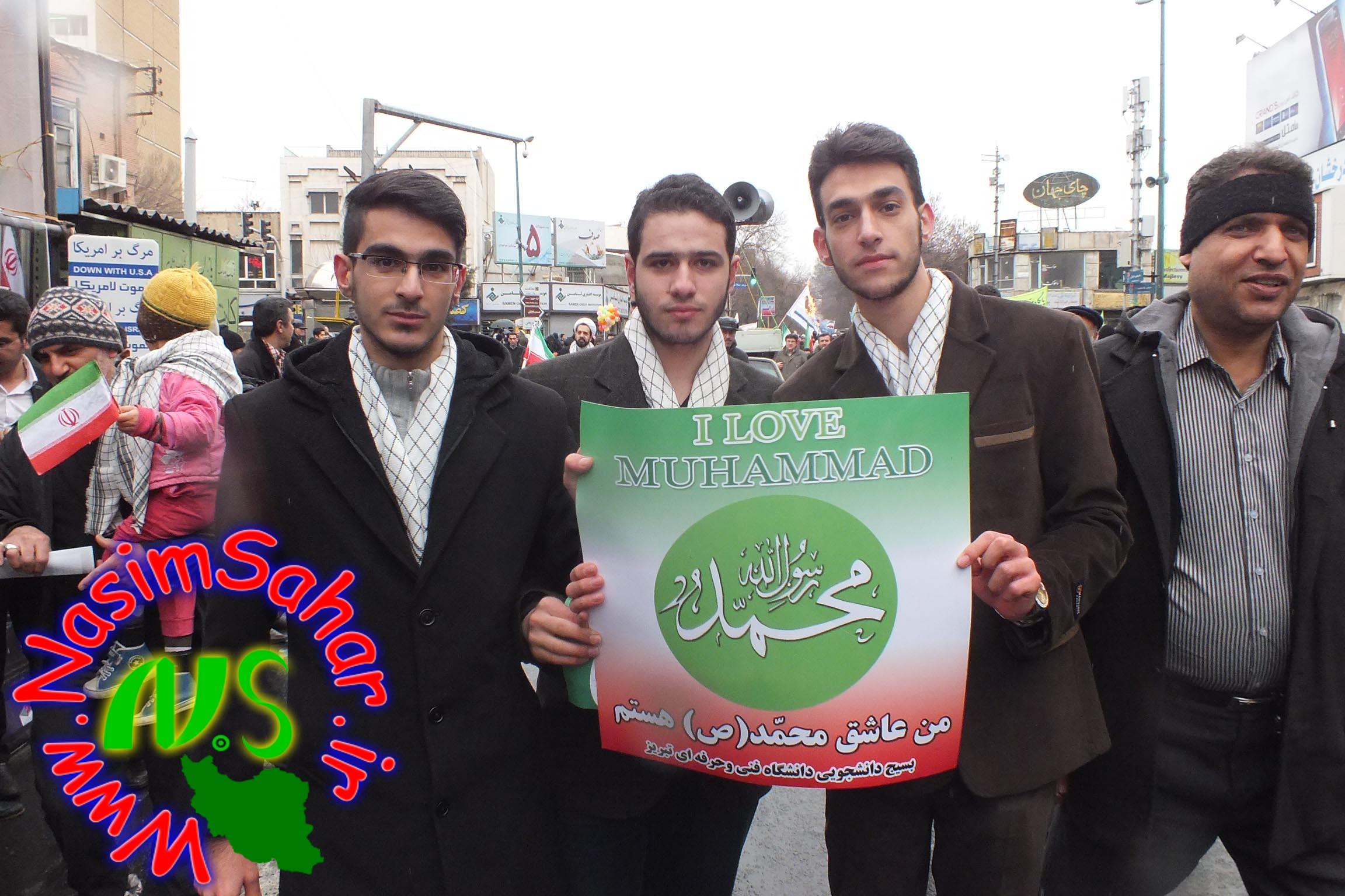 حضرت محمد ص 22 بهمن ماه
